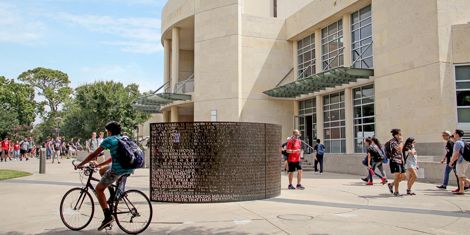 outdoor photos of the MD Anderson Library