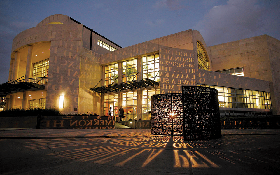 exterior photo of MD Anderson at night