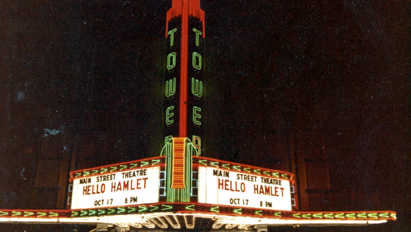 Tower Theater marquee, Houston, TX